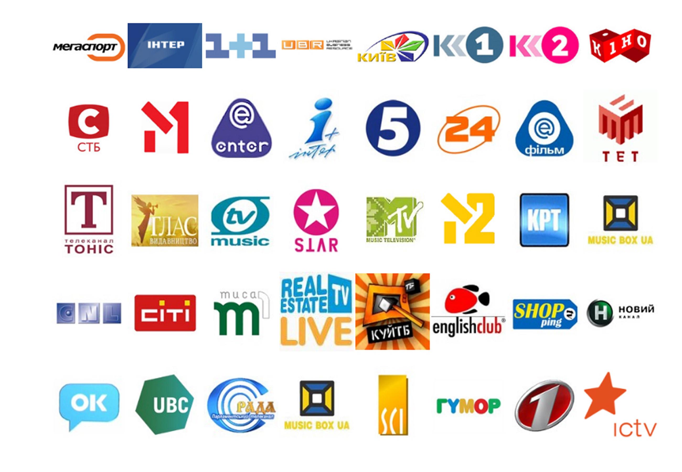 Спутниковые каналы онлайн бесплатно смотреть 3 фотография